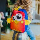 Рюкзак детский, 2 отдела на молниях, цвет синий