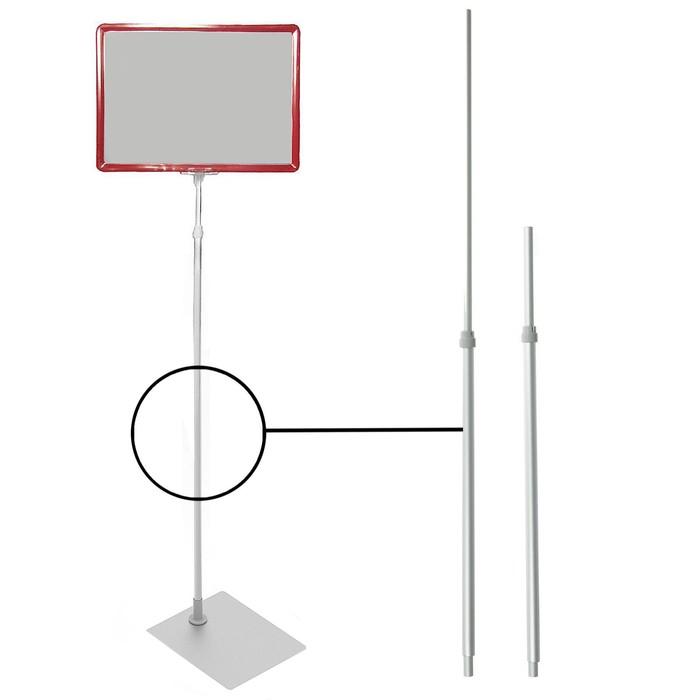 Трубка для рекламных стоек, телескопическая 55-97 см, d=12 см нижний, d=9 см верхний