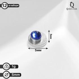 Пирсинг в нос (набор 12шт) 'Стразинка' на магните, d=0,4 см, цвет МИКС в серебре Ош