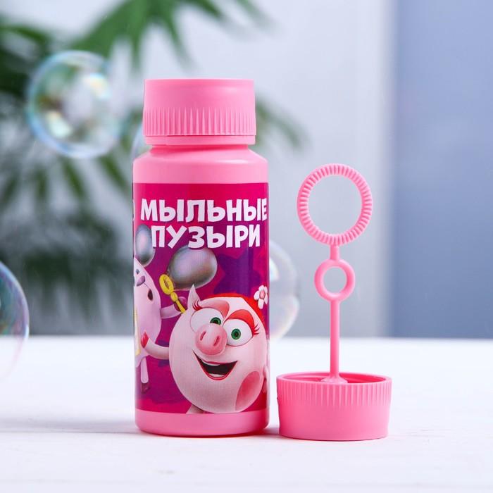 """Мыльные пузыри СМЕШАРИКИ """"Нюша и Бараш"""", 95 мл"""