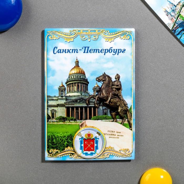 Магнит-оберег Санкт-Петербург