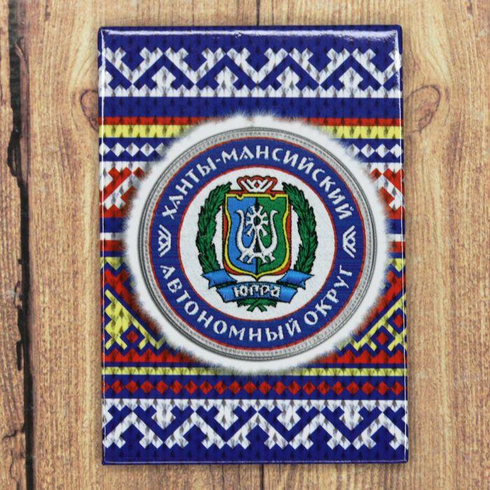 Магнит Ханты-Мансийский АО