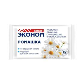 Влажные салфетки «Эконом Smart» Ромашка, универсальные, 15 шт.