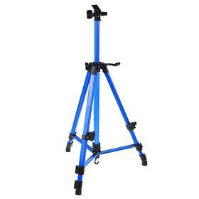 Мольберт телескопический, тренога, металлический, синий, размер 51-153 см Ош