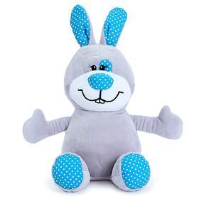 Мягкая игрушка «Пятнашка Зайка», 30 см
