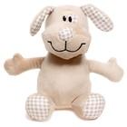 Мягкая игрушка «Пятнашка Собачка», 30 см