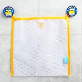 Сетка для хранения игрушек «Жирафик» Ош