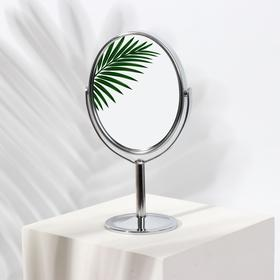 купить Зеркало на ножке, двустороннее, с увеличением, зеркальная поверхность 8 9,5 см, цвет серебристый