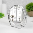 Зеркало настольное, на подставке, двустороннее, с увеличением, d зеркальной поверхности 12,5 см, цвет прозрачный - Фото 2