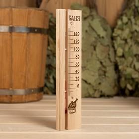 Деревянный термометр для бани и сауны 'Баня' в пакете, Ош
