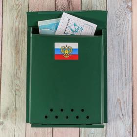 Ящик почтовый «Почта», вертикальный, с замком-щеколдой, зелёный Ош