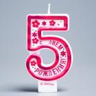 """Свеча в торт цифра Дисней 5 """" С Днем Рождения"""", Феи : Динь - Динь"""