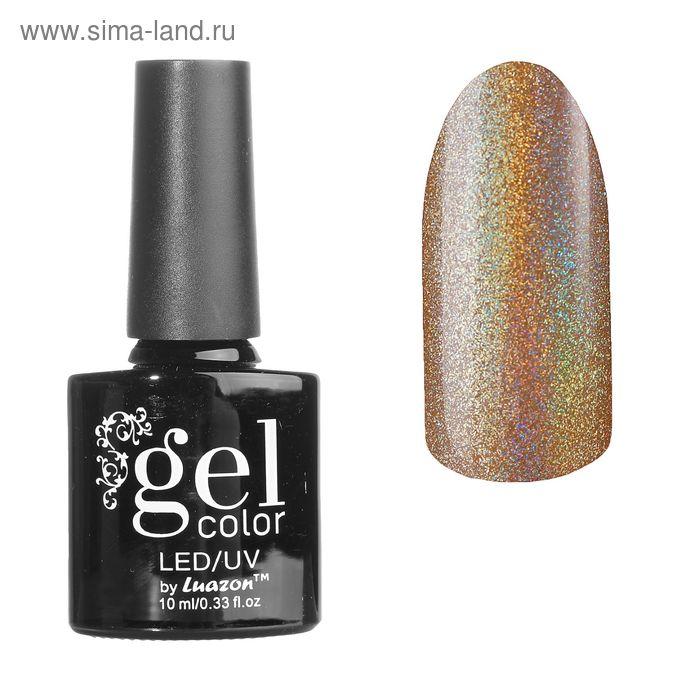 """Лак для ногтей """"Голография"""", цвет 03-005 бронзовый"""