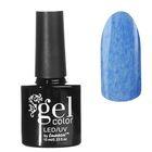 Гель-лак для ногтей, с эффектом кашемира, трёхфазный LED/UV, 10мл, цвет 02-14 синий