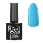 Гель-лак для ногтей, с эффектом кашемира, трёхфазный LED/UV, 10мл, цвет 04-18 голубой
