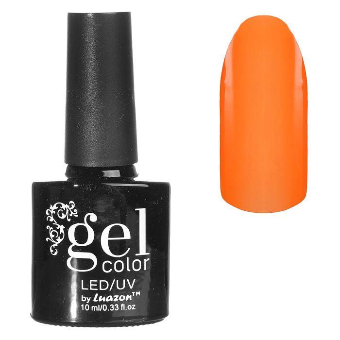 Гель-лак для ногтей, светится в темноте, трёхфазный LED/UV, 10мл, цвет 02 оранжевый неон