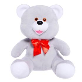 Мягкая игрушка «Медведь», 20 см, МИКС