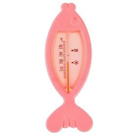 Термометр для ванной «Рыбка», цвет розовый Ош
