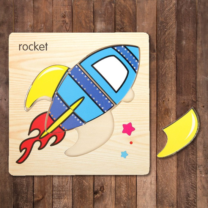 Пазл-вкладыш на деревянном основании «Ракета»