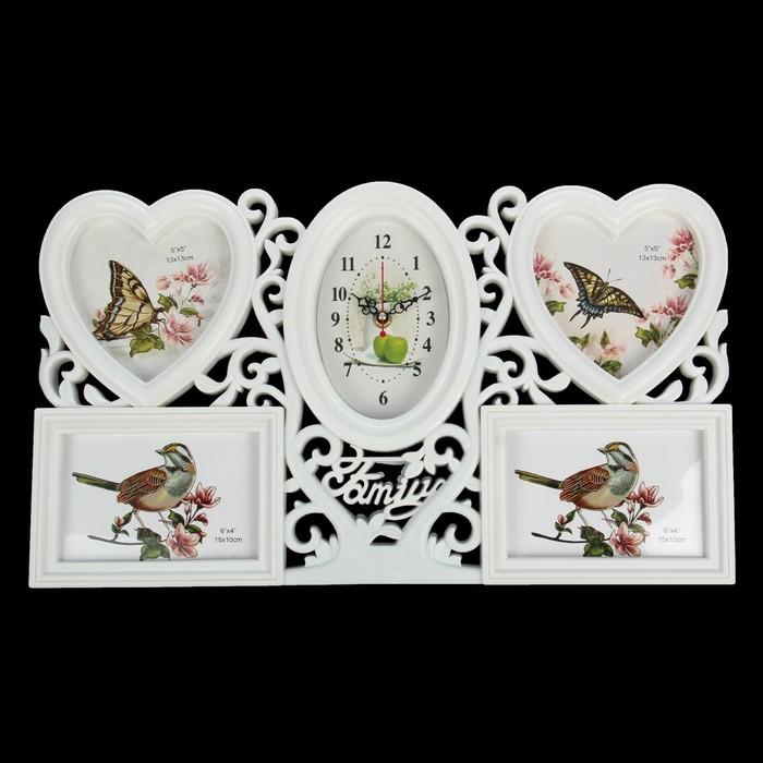 Часы настенные, серия Фото, Family, сердечки белые, 4 фоторамки, 50х30 см, микс