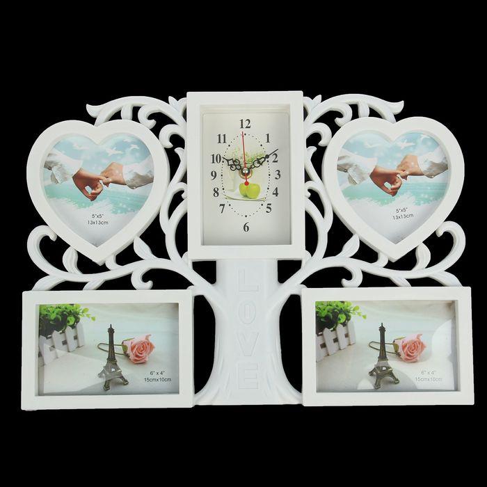 Часы настенные, серия Фото, Древо жизни, 4 фоторамки, 44х31 см, микс