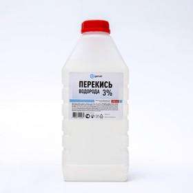 Перекись водорода 3%, дезинфицирующее средство, 1 л