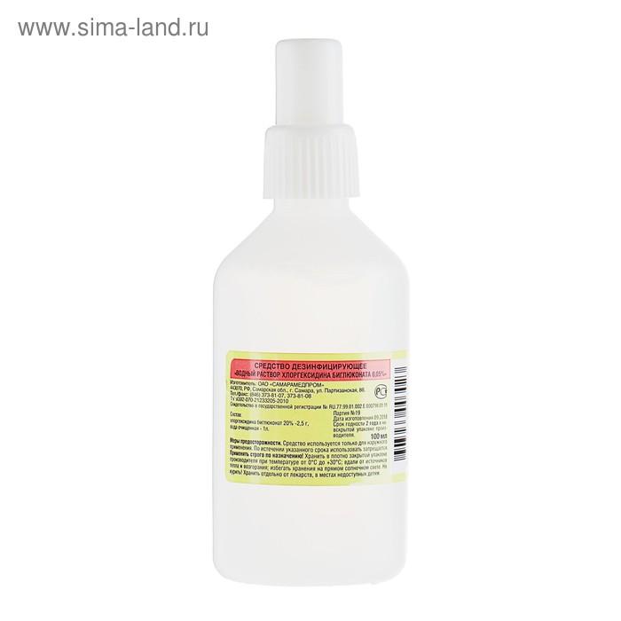 Водный раствор хлоргексидина биглюконата 0,05%, пластик, 100 мл.