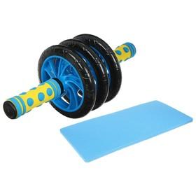 Ролик для пресса, 3 колеса, с ковриком, цвета микс Ош