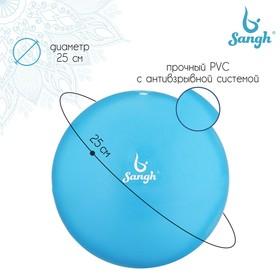 Мяч для йоги, 25 см, 100 г, цвет синий