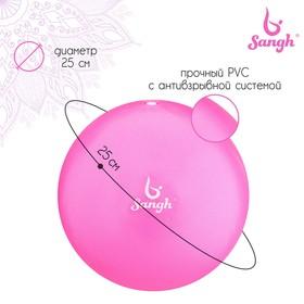 Мяч для йоги, 25 см, 100 г, цвет розовый Ош