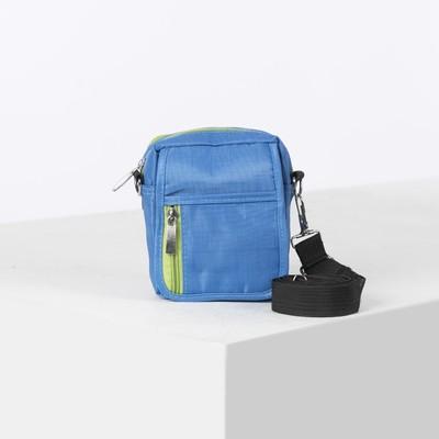 Сумка мужская поясная, 2 отдела, 2 наружных кармана, длинный ремень, цвет ярко-синий