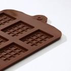 Форма для шоколада Доляна «Плитка», 21×11 см, 12 ячеек, 2,7×3,9 см, цвет шоколадный - Фото 8