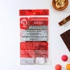Форма для шоколада Доляна «Плитка», 21×11 см, 12 ячеек, 2,7×3,9 см, цвет шоколадный - Фото 9