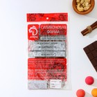 Форма для шоколада Доляна «Плитка», 21×11 см, 12 ячеек, 2,7×3,9 см, цвет шоколадный - Фото 4