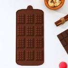 Форма для шоколада Доляна «Плитка», 21×11 см, 12 ячеек, 2,7×3,9 см, цвет шоколадный - Фото 7