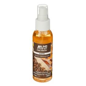 Ароматизатор AVS AFS-002 Stop Smell, кофе, спрей, 100 мл Ош