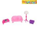 Мебель для кукол «Гостиная», 4 предмета, МИКС