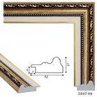 Багет пластиковый 52 мм x 27 мм x 2.9 м (ШxВxД), 5227-09, коричневый/белый/золотой
