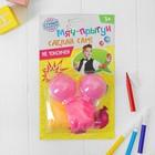 Набор для изготовления каучукового мяча 2 цвета