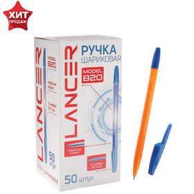Ручка шариковая Office Style 820, узел 1.0 мм, чернила синие, корпус оранжевый неон