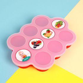 Контейнер пищевой силиконовый для хранения детского питания, 10 секций, цвета МИКС