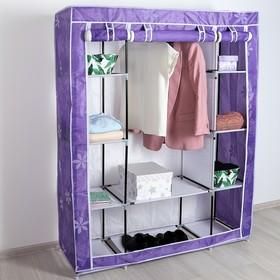 Шкаф для одежды «Сиреневые цветы», 130×45×175 см Ош