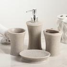 Набор аксессуаров для ванной комнаты «Рамирос», 4 предмета - Фото 1