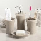 Набор аксессуаров для ванной комнаты «Рамирос», 4 предмета - Фото 2