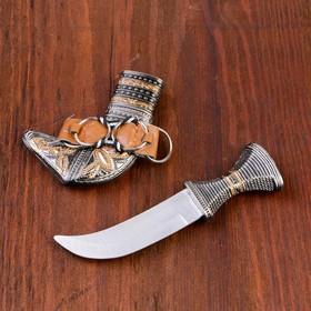 Сувенирный нож, ножны с оковками узорными, рукоять с поясом 15 см (8,5 см лезвие ) Ош