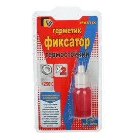 Герметик фиксатор MASTIX, высокотемпературный, неразъемный,6 мл Ош
