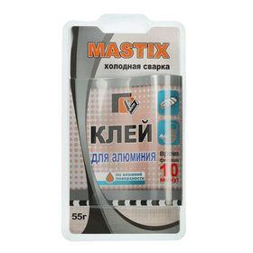 Клей-холодная сварка для алюминия MASTIX, 55 г Ош