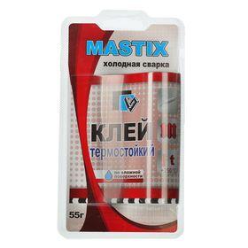 Клей-холодная сварка MASTIX, термостойкий, до 250 градусов, 55 г Ош