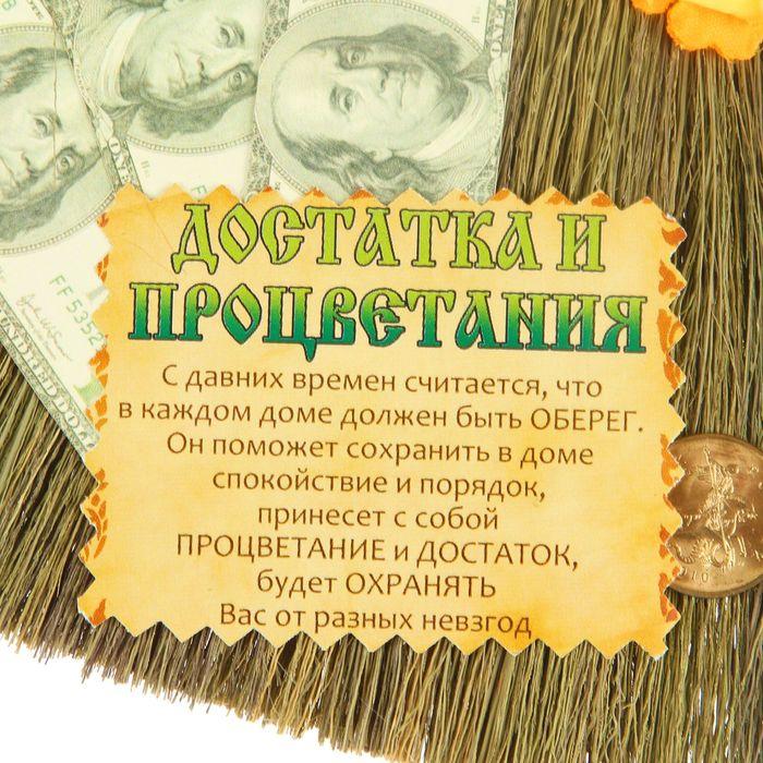 обработки поздравления в стихах пожелания с деньгами того