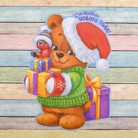 Новогодняя фреска цветной фольгой 'Счастливого Нового года!' Мишка, набор: стека, блестки 2 гр Ош